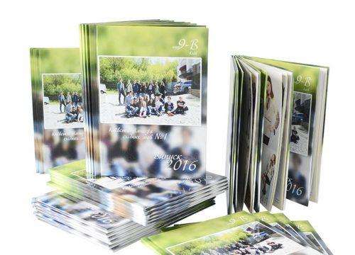 выпускной-альбом-выпускная-фотокнига-для-9-х-и-11-х-классов-выпускной-альбом-киев-цена-выпускная-фотокнига-киев-цена